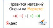 Яндекс-маркет, читайте отзывы